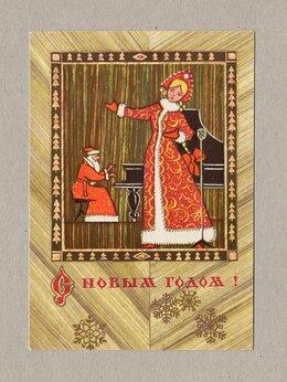 Открытки - Открытка СССР Новый год Папулин 1973 чистая Дед…, 0