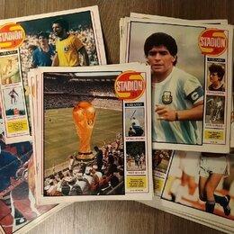 Журналы и газеты - Журналы STADION Стадион 1986 Чехословакия, 0