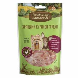 Корма  - Деревенские лакомства для собак мини 30 гр…, 0