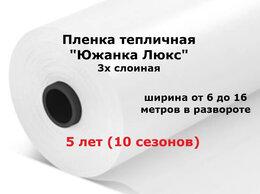 Теплицы и каркасы - Пленка тепличная шириной от 6 до 16 метров в…, 0