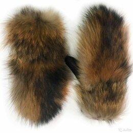 Перчатки и варежки - Рукавицы женские кожано-меховые, енот, овчина, 0