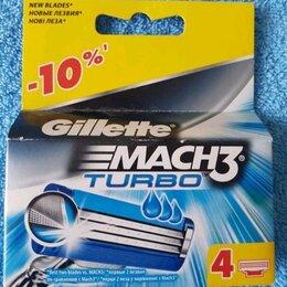 Средства для бритья - Кассеты/Сменные лезвия для Gillette MACH 3 Turbo, 0