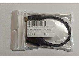 Кабели и разъемы - Переходник  Type-C - USB 3.0, 0