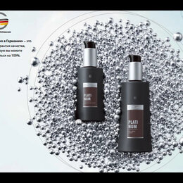 Уход за лицом - Специальный уход за мужской кожей Сделано в Германии, 0