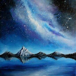 """Картины, постеры, гобелены, панно - Картина маслом """"Звёздная ночь в горах"""", 0"""