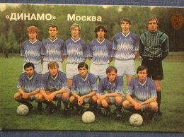 "Постеры и календари - Футбол ""Динамо"" Москва 1992, 0"