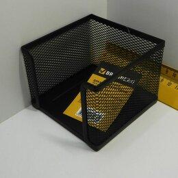 Расходные материалы - Бокс д/бумажного блока 78*105*105 Brauberg метал черн 231944, 0
