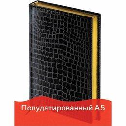 Канцелярские принадлежности - Ежедневник полудатированный А5 (138х213 мм)…, 0