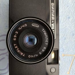 Пленочные фотоаппараты - Пленочный фотоаппарат Вилия Villia Ретро, 0