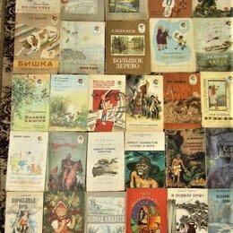 Детская литература - Л.Н. Толстой. Акула. Рассказы. Рис. Ю. Ракутина. 1981 год, 0