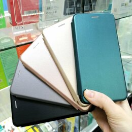 Чехлы - Книжки на Samsung Galaxy A52, 0