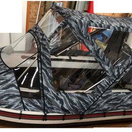 Аксессуары  - Тент-трансформер Комби ходовой для лодок пвх от 3.5 до 3.6 м, 0
