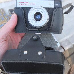Пленочные фотоаппараты - фотокамера Смена 8 М, 0