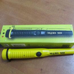 Металлоискатели - Металлодетектор Mars MD Pin Pointer (пинпойнтер), 0