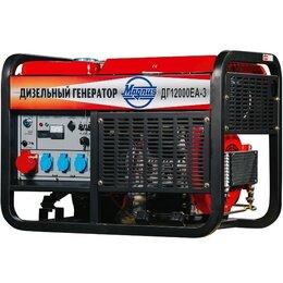 Электрогенераторы и станции - Генератор дизельный Magnus ДГ12000EA/15000EA с возм.подкл.ATS, 0