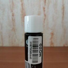 Очищение и снятие макияжа - Гидрофильное масло WHAMISA, 0