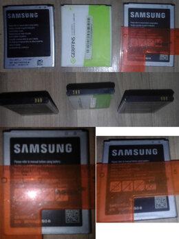 Аккумуляторы - 3 аккумулятора Samsung Galaxy S III mini для…, 0