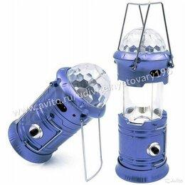 Фонари - 5800 Кемпинговый фонарь, 0