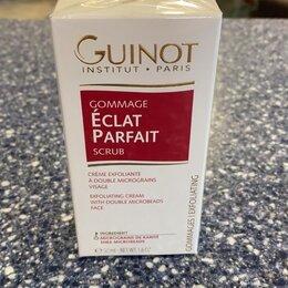 Скрабы и пилинги - Guinot скраб для лица (гоммаж), 0