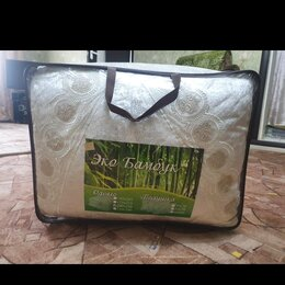 Одеяла - Одеяло +2 подушки , 0