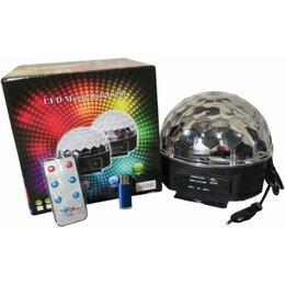 Интерьерная подсветка - Светодиодный дискошар LED CRYSTAL MAGIC BALL LIGHT, 0