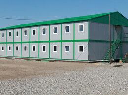Готовые строения - Модульные здания, бытовки напрямую с завода с…, 0
