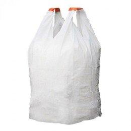 Мешки для мусора - Мешок Мкр биг-бэг новый 2 стропный , 0