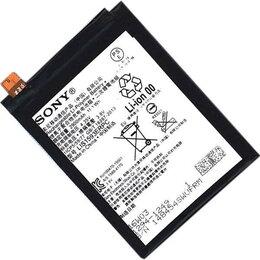 Аккумуляторы - Аккумулятор Sony Xperia Z5, LIS1593ERPC, 0