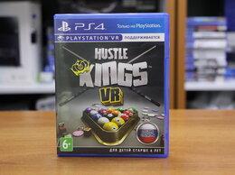 Игры для приставок и ПК - Hustle Kings (поддержка VR) - PS4 Б.У (Обмен), 0