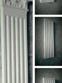 Лепнина - Пилястра, полуколонна, декор стен, 0