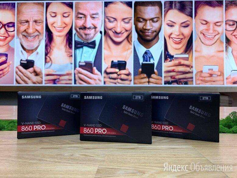 Твердотельный накопитель Samsung 860 PRO 2 TB по цене не указана - Внутренние жесткие диски, фото 0