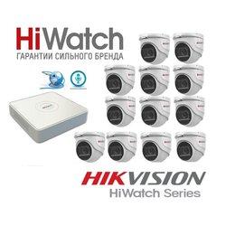 Камеры видеонаблюдения - Комплект HiWatch на 12камер 2Mxp с микрофоном, 0