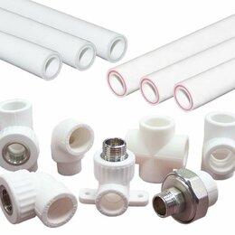 Водопроводные трубы и фитинги - Трубы пластиковые и фитинг, 0