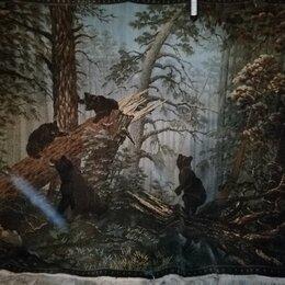 """Ковры и ковровые дорожки - Ковер """"Мишки в лесу"""" винтаж, 0"""