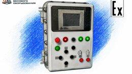 Производственно-техническое оборудование - Взрывозащищенные железнодорожные вагонные весы, 0