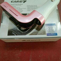 Прочие аксессуары  - Car G7 Bluetooth FM модулятор Car Charger, 0