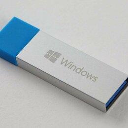 Программное обеспечение - Windows 10 загрузочная флешка установочная…, 0
