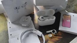 Наушники и Bluetooth-гарнитуры - Apple AirPods Pro беспроводные наушники  , 0