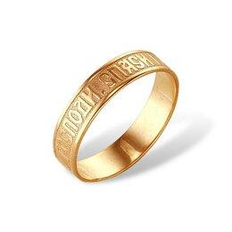 Экскурсии и туристические услуги - Золотое кольцо с молитвой Спаси и Сохрани ЮК Алмаз, 0