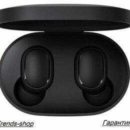 Наушники и Bluetooth-гарнитуры - Наушники Redmi AirDots 2, черный, 0