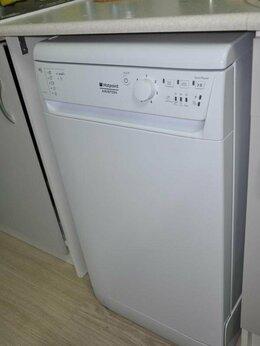 Посудомоечные машины - Посудомоечная машина Hotpoint-Ariston LSF 7237, 0