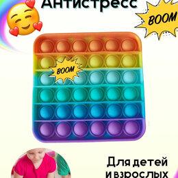 Игрушки-антистресс - Игрушка антистресс вечная пупырка, 0