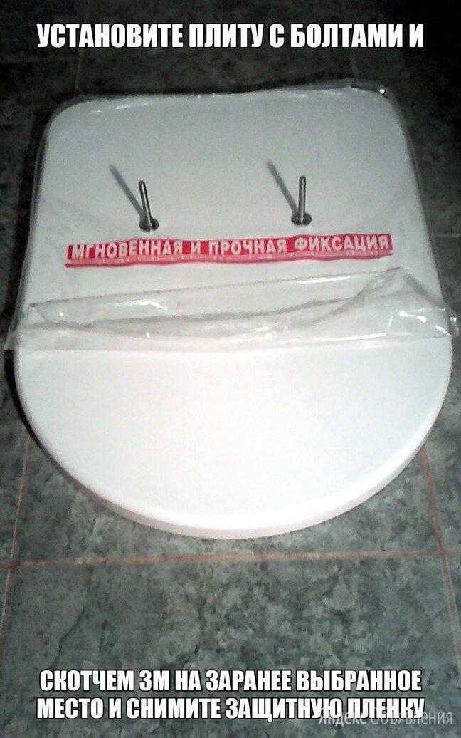 плита для установки унитаза и биде по цене 1300₽ - Унитазы, писсуары, биде, фото 0