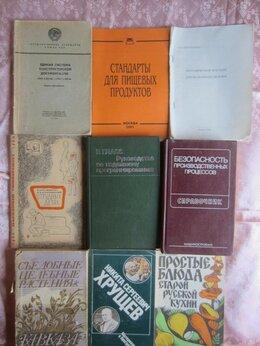Художественная литература -  Никита Сергеевич Хрущёв. Материалы к биографии, 0