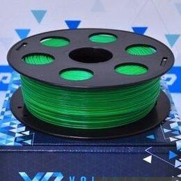 Расходные материалы для 3D печати - ABS пластик VolPrint для 3D-принтеров 1 кг, 1.75 мм, 0