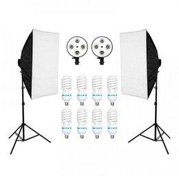 Осветительное оборудование - Новый набор Софтбокс освещения для фотосъемки, 0