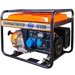 Электрогенераторы и станции - Генератор бензиновый Magnus БГ7500, 0
