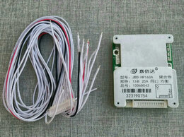 Аксессуары и запчасти - Плата защиты Li-ion аккумуляторов BMS 48 вольт…, 0
