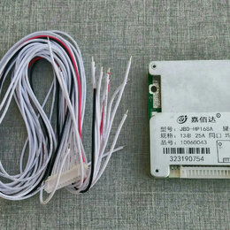 Аксессуары и запчасти - Плата защиты Li-ion аккумуляторов BMS 48 вольт 13S/25A, 0