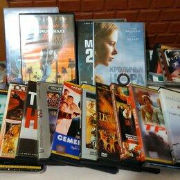 Видеофильмы - DVD диски с фильмами., 0